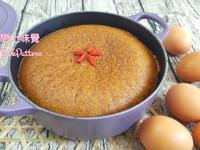 情人節糕點--黑糖馬拉糕