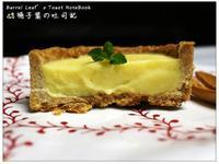 白巧克力萊姆塔【烘焙展西式食譜】