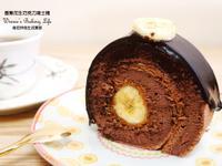 香蕉花生巧克力瑞士捲