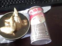 枸杞紅棗雞湯