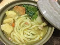 一個人的砂鍋湯烏龍麵