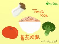 蕃茄炊飯(電子鍋版)
