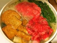 日式神戶牛肉火鍋