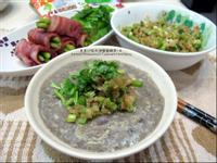 配稀飯、米飯的好物「蘿蔔乾炒芹菜」(素、不辣)