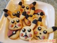 皮卡丘&寶貝球餅乾