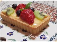 法式經典水果檸檬塔