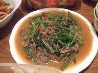 .゚+:✿。.留學生食譜の沙茶空心菜炒牛肉.゚+:✿。.゚