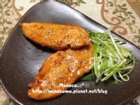 日式照燒雞胸肉/鶏むね肉の照り焼き[二]