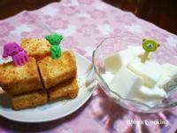 鮮奶雪花糕(麵包機)