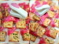 🍪牛軋糖Q餅🍪