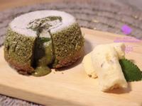 抹茶熔岩蛋糕