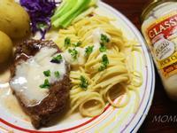 嫩肩牛排義大利麵~CLASSICO義麵醬