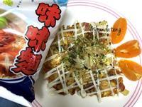 什錦廣島燒【記憶中的味味麵】