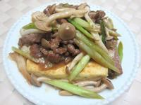 菇爆牛肉燴豆腐-好菇道美味家廚
