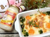 焗烤起司白醬烤雞排CLASSICO義麵醬