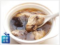 電鍋料理~人蔘香菇雞湯