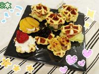 比利時鬆餅派對〖母親節快樂版〗