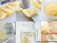 【日本話題冰飲法】冰鎮檸檬角 + 水