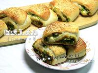 咖哩蔥燒餅
