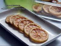 梅漬檸檬片
