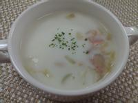【小磨坊】燻雞巧達濃湯