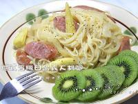 瑪莉廚房:德式香腸白醬義大利麵