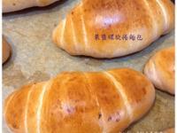 果醬螺旋捲麵包 ~附『實作影片』~