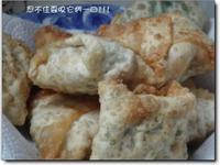 AM魔力~年菜系列4 歡樂炸年糕