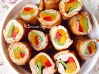 糖醋彩椒肉卷