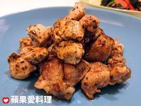 義式酒香嫰雞丁(雞胸軟嫰多汁)