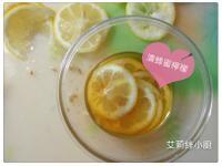 漬蜂蜜檸檬(不苦澀)