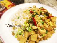 麻辣豆腐乾拌麵-五木拉麵(15分鐘上桌)