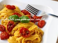 義大利寬麵佐自製油封番茄乾(Pomodori confit)
