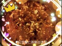 懶人電鍋健康紅豆薏仁燕麥白木耳