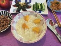 地瓜糙米粥