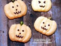 【萬聖節】南瓜餅乾