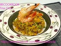 南瓜虎蝦藜麥燉飯