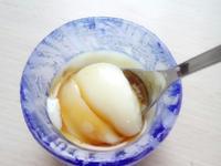 ❤清涼點心❤超簡易低脂奶香奶酪