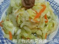 梅子台式泡菜入門