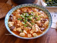 中華一番-熊貓麻婆豆腐