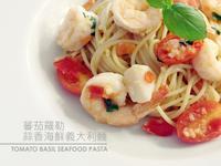 簡易料理 - 蕃茄羅勒蒜香海鮮義大利麵