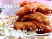 洋芋片雞柳條佐蘋果塔塔醬 酥炸蔬菜