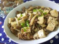 十分鐘上菜─鴻喜黑胡椒肉末豆腐