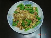 四季豆炒蝦仁蛋