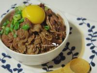 火山牛丼飯