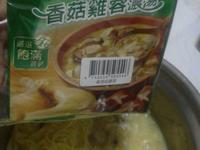 【康寶.香菇雞蓉餛飩麵羹湯】