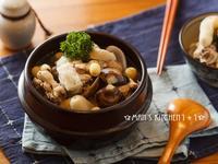 蛤琍竹笙蓮子雞湯