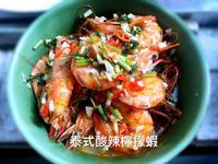 泰式酸辣檸檬蝦