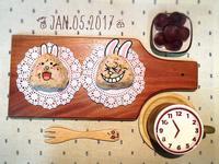 【小李子♥餐桌】味磳烤鮭魚飯團