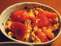 薑汁番茄炒蛋